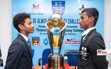S. Thomas' College v Gateway Football encounter