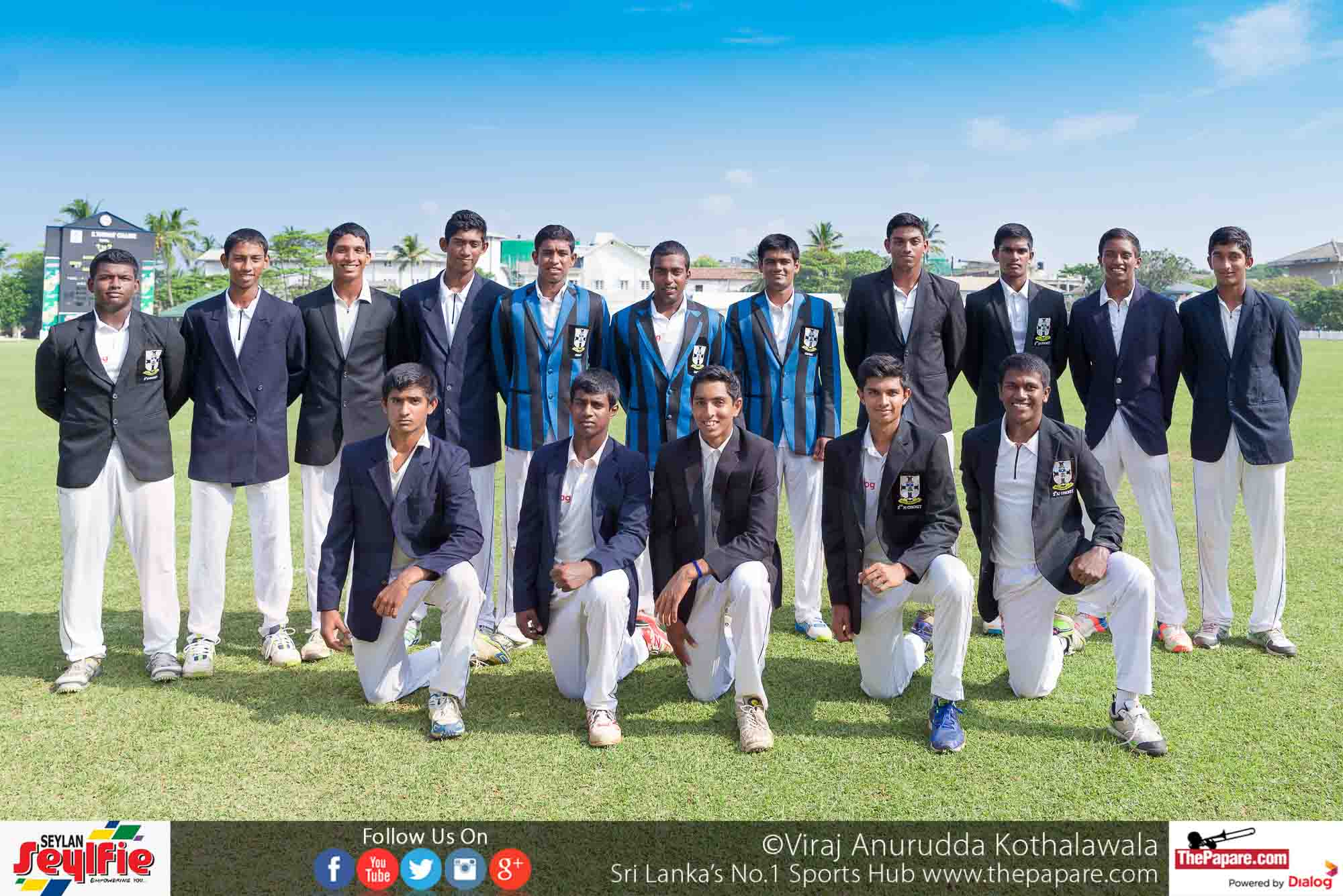 S.Thomas' College Cricket Team 2017