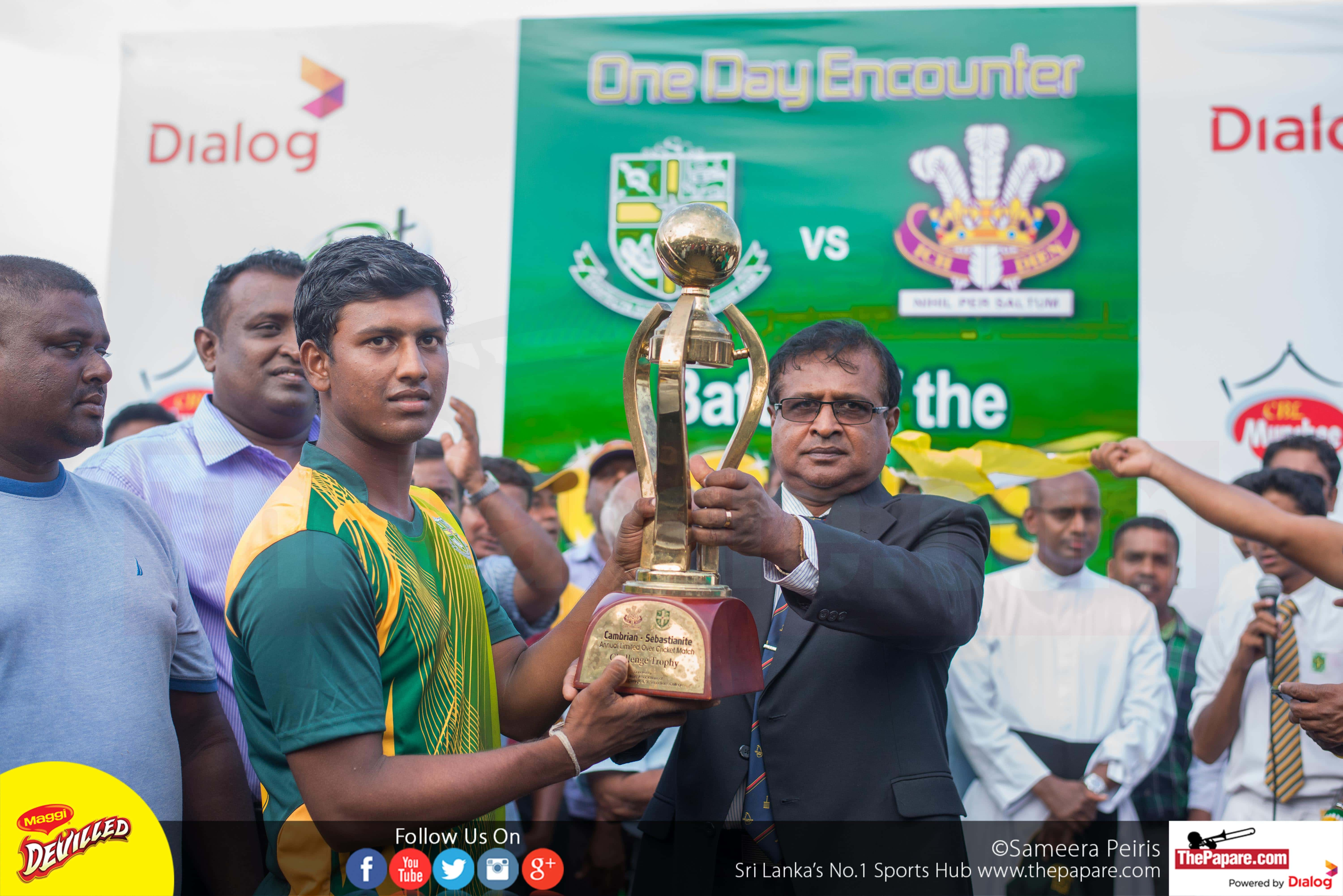 Prince of Wales College Vs St. Sebastian's College