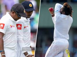 ICC rule for suspect action