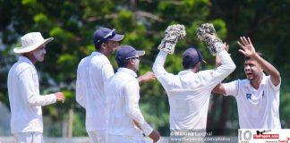 Sri Lanka Cricket Major Emerging