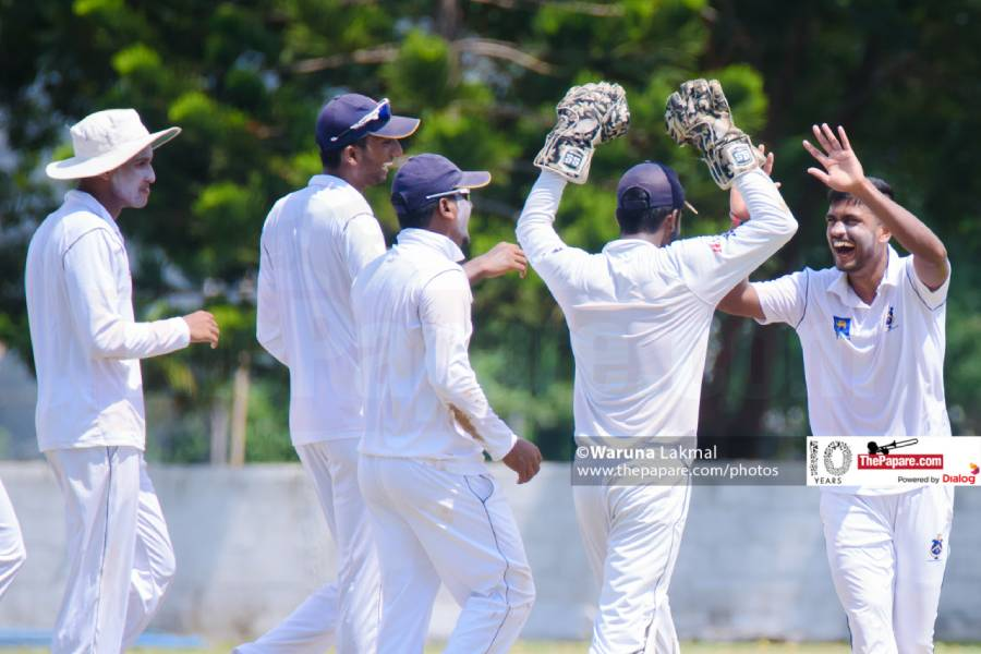 Sri Lanka Cricket Major Emerging
