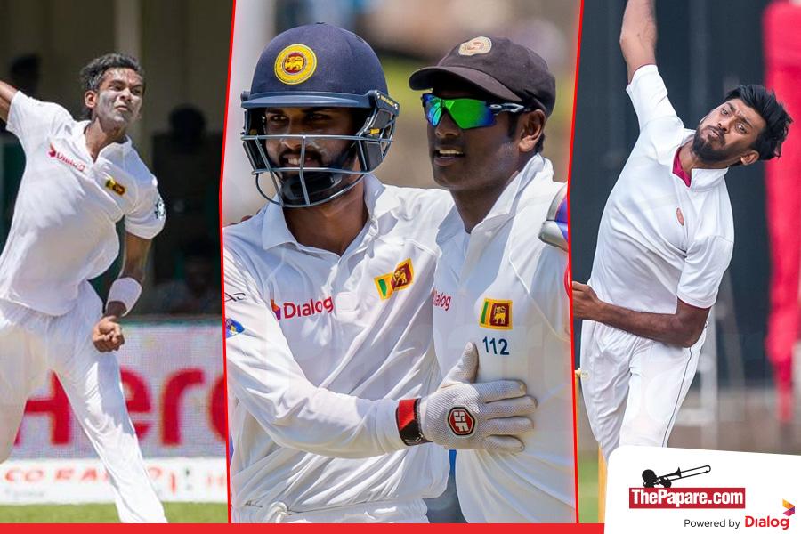 SL Test Squad