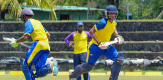 SLC Inter District Cricket