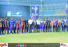 SLC Premier Limited Overs