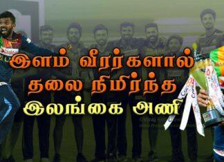 Sri Lanka Cricket team makes