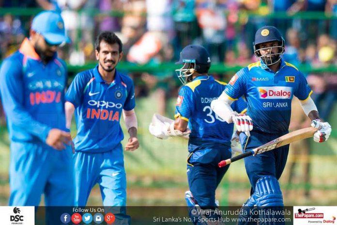 Sri Lanka vs India - Tour Itinerary