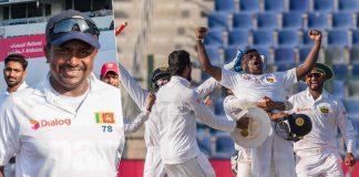 Sri Lanka v Pakistan 1st test day 5