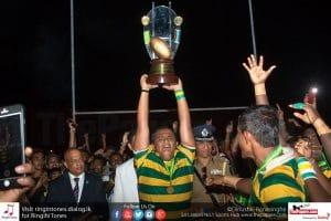 St.-Aloysius Rugby