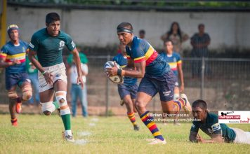 Schools Rugby