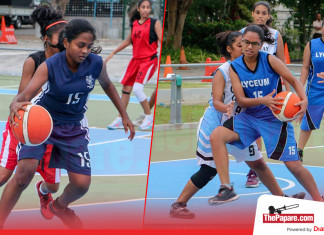 U19 B Division Schools basketball 2016