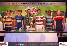 Schools-rugby-2017-2nd-round-teams