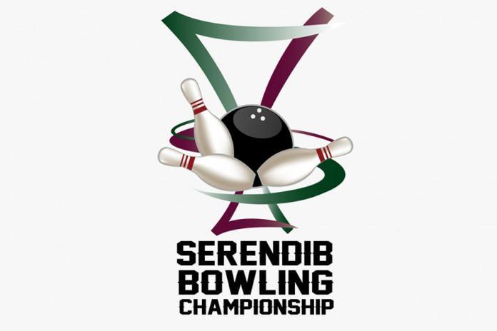 Serendib Bowling Championship 2017