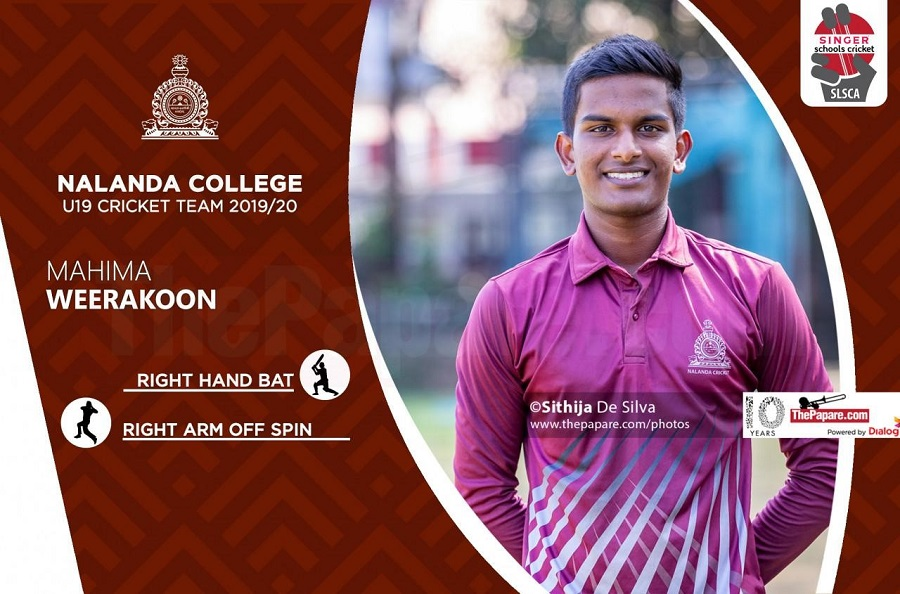 Singer Schools Cricket