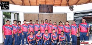 Singer Sri Lanka Cricket Team