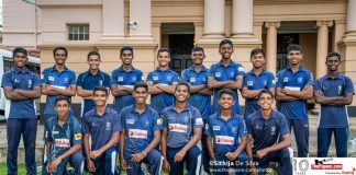 Singer U19 Division Cricket Tournament 2019 20