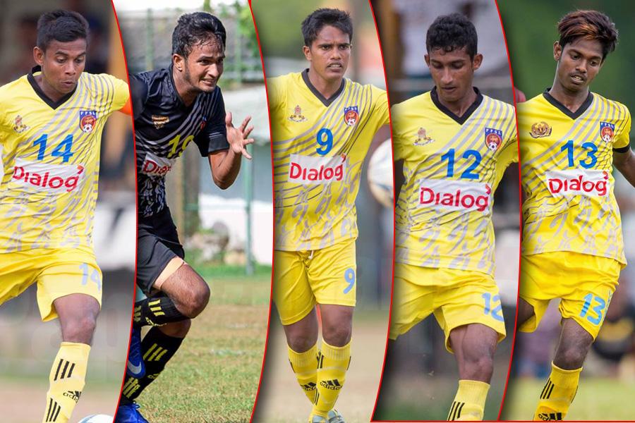 AFC Solidarity Cup Sinhala