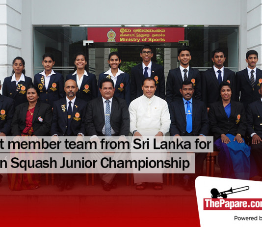 18th Asian Junior Squash Team