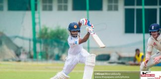Sri Lanka Board XI vs England