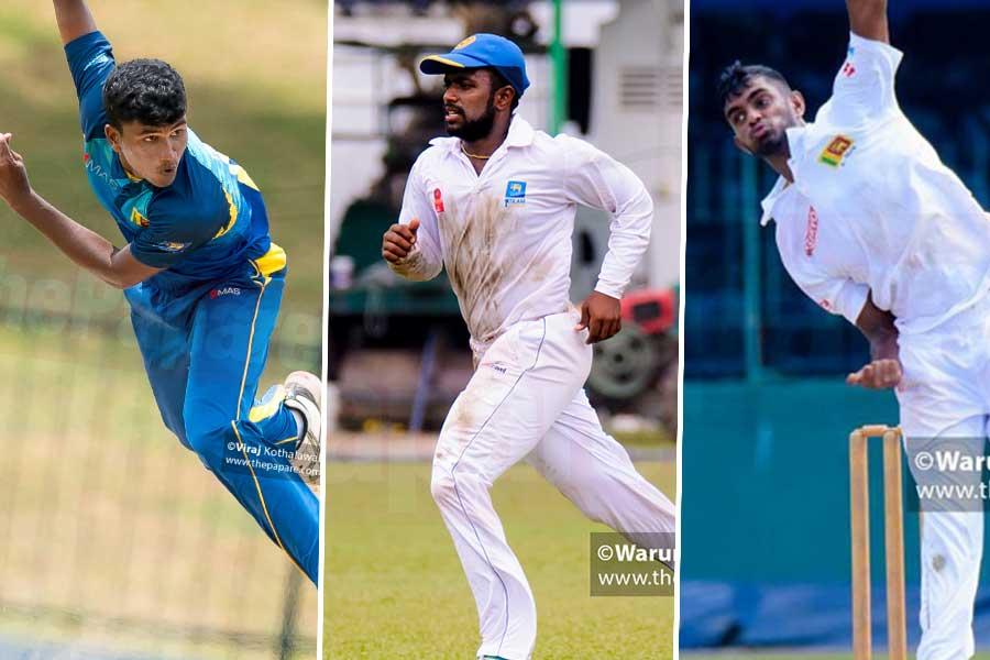 Sri Lanka Emerging