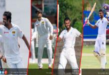 Sri Lanka New Players