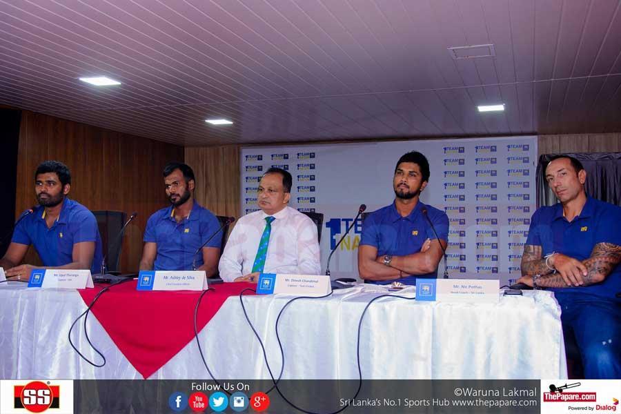 Sri Lanka cricket press conference