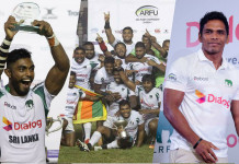 Asia Rugby Championship 2017