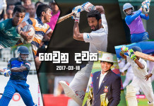 Sri-Lanka-Sport-News