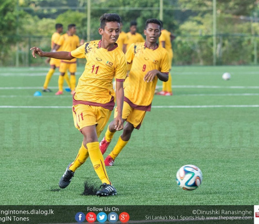 Sri Lanka U15 Football