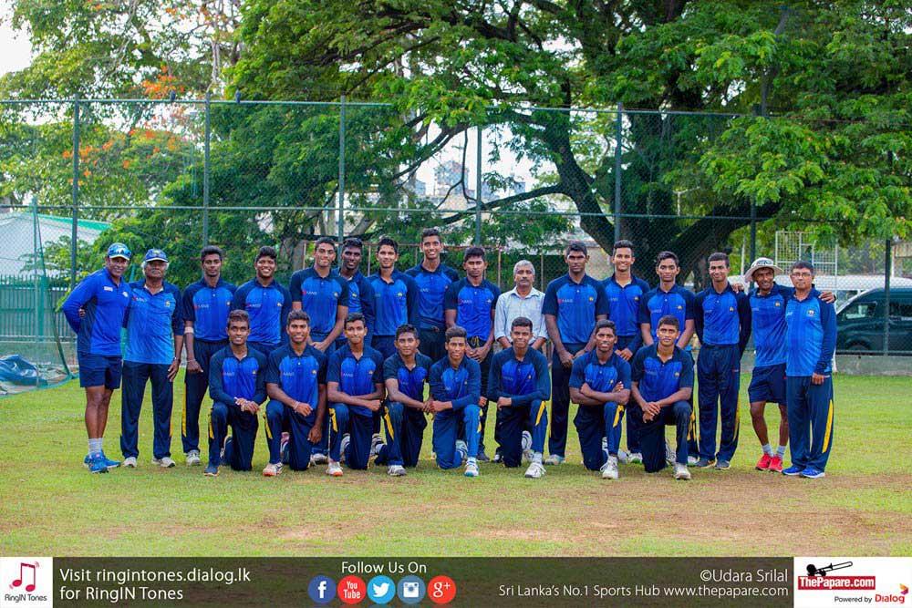 Sri Lanka U19 National Cricket Team
