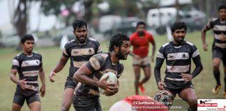 Sri Lanka University Games 2019