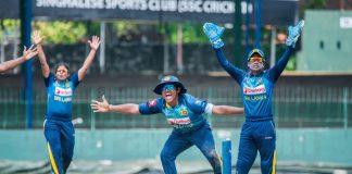 Sri Lanka Women's Cricket