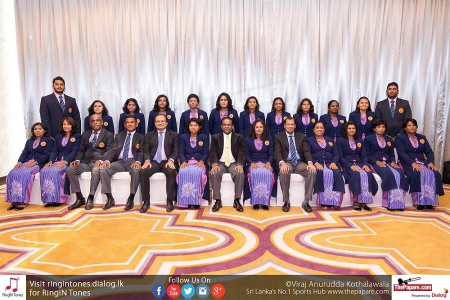 Sri Lanka Women's Cricket Team 2017