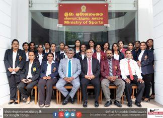 Sri Lanka Women's Hockey
