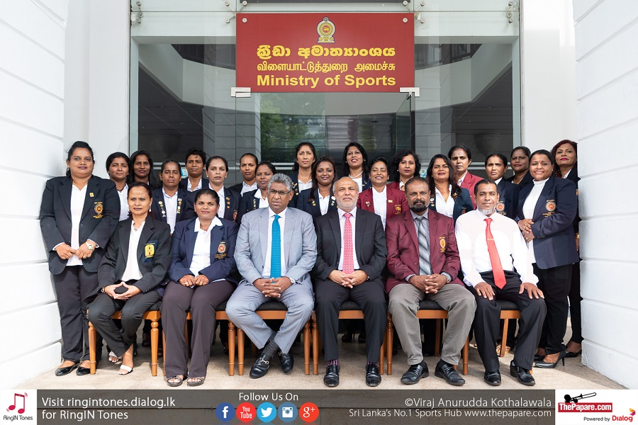 Sri Lanka Women's Hockey