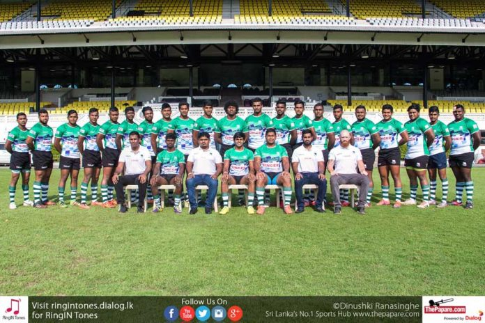Asia U19 Rugby 2nd leg preview
