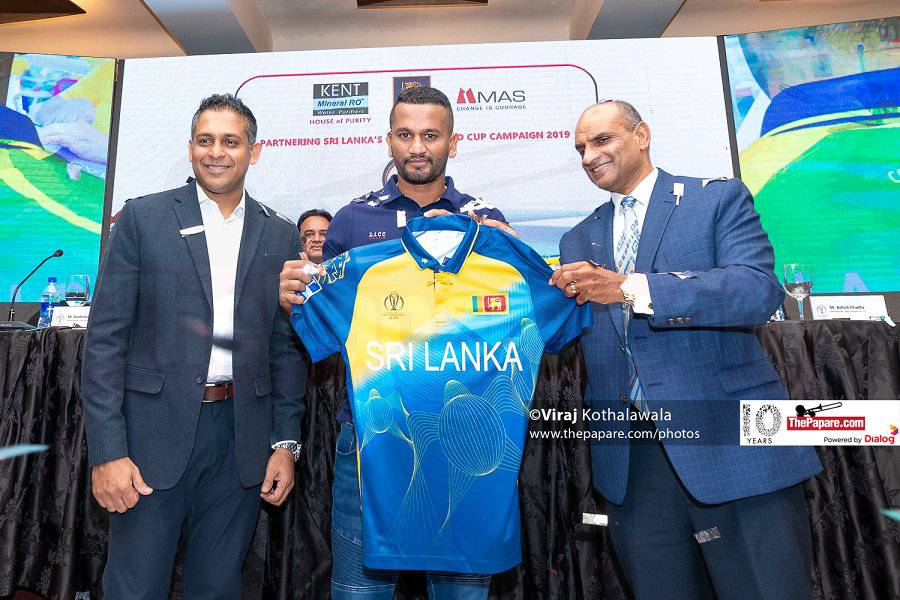 Sri Lanka unveil