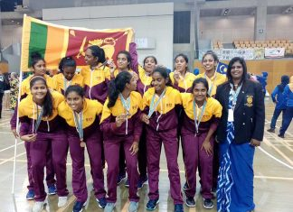 Sri Lanka v Hong Kong 3rd place Asian Youth Netball 2019