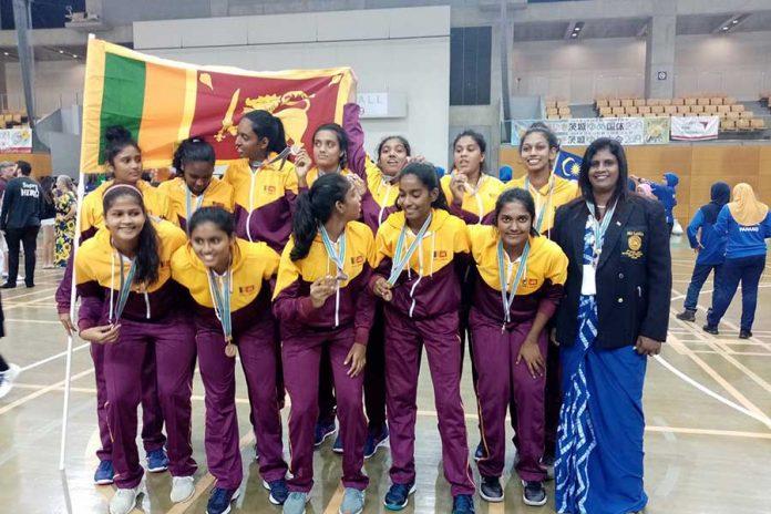 Sri Lanka v Hong Kong 3rd place Asian Youth Netball 2019