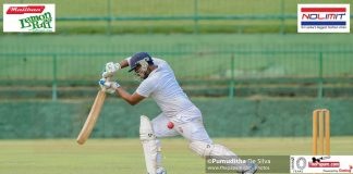 Sri Sumangala College vs Sri Rahula College