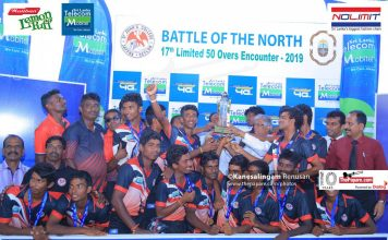 St John's College vs Jaffna Central College