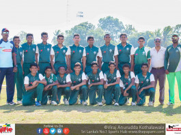 St. Benedict's College Cricket Team 2017