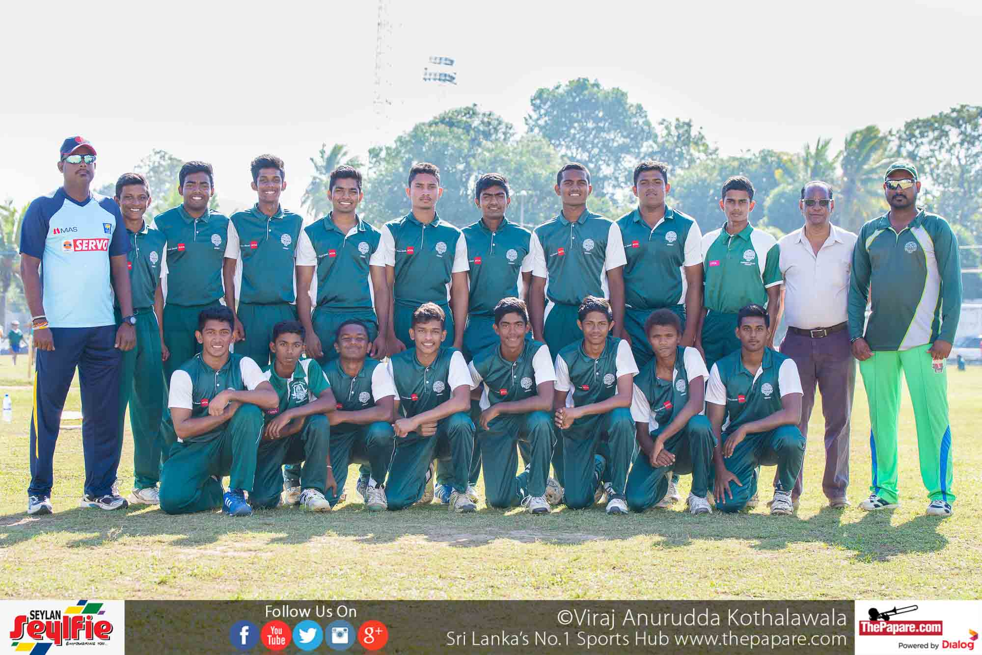 St. Benedict's College Cricket Team 2017