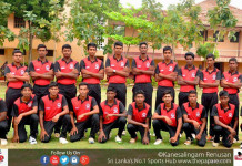 St. John's College Cricket Team 2017