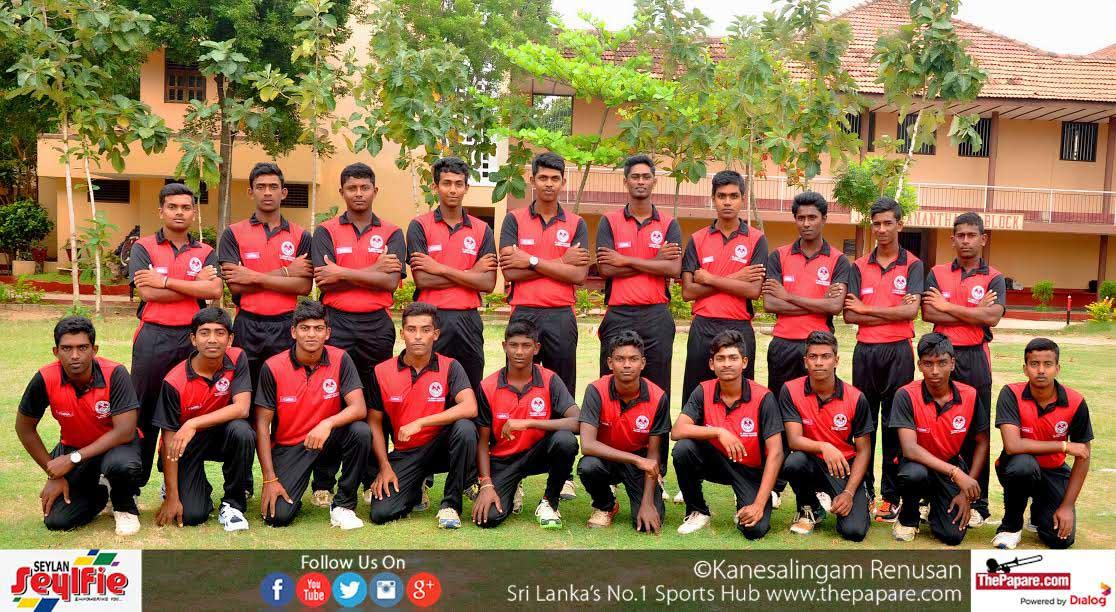 St. John's College Cricket Team 2017