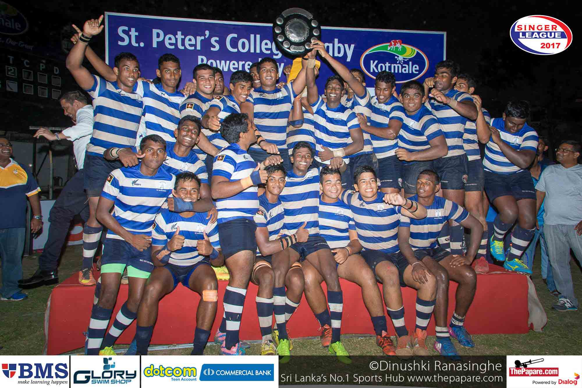 St. Joseph's College Champions 2017
