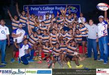 St.Peter's Champions Dennis Perera Trophy 2017