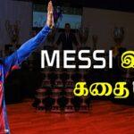 Football Ulagam Thumbnail