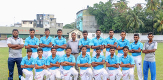 U19 Cricket - L/O Tournament