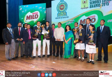 Sri Lanka Schools Colours Awards Ceremony 2015